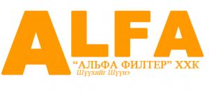 Alfa Filter logo