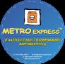 Metro Logo Circle