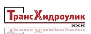 transhydraulic logo